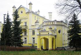 Санаторий «Моква» (Курская область)