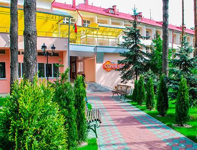 Санаторий «Солнечный» (Беларусь)