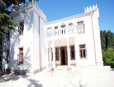 Санаторий «Узбекистан» (Ялта)