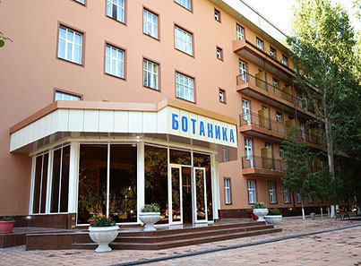 Санаторий «Ботаника» (Узбекистан)