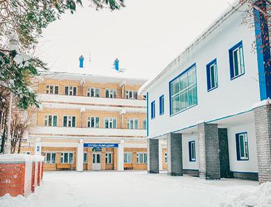 Санаторий «Радуга» (Набережные Челны)