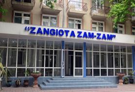 Санаторий «Зангиота Зам-Зам»
