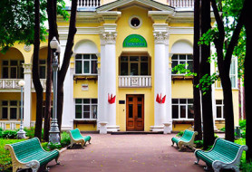 Санаторий «Удельная» (Московская область)