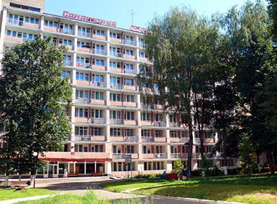 Санаторий «Воробьево» (Калужская область)