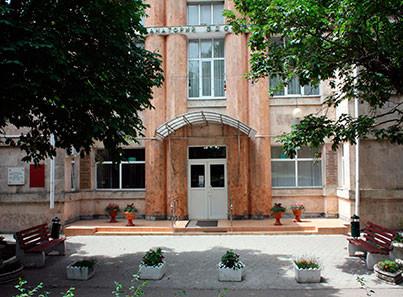 Санаторий «Здоровье» (Железноводск)
