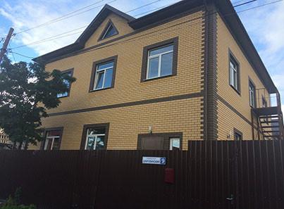 Пансионат для пожилых «Васильки» (Екатеринбург)
