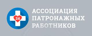 asocia-patr-rabot