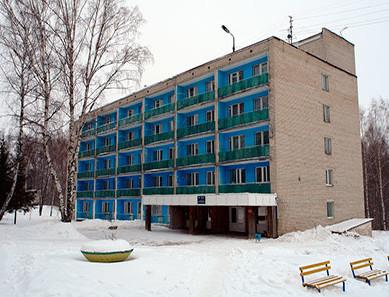 Санаторий «Костромской»