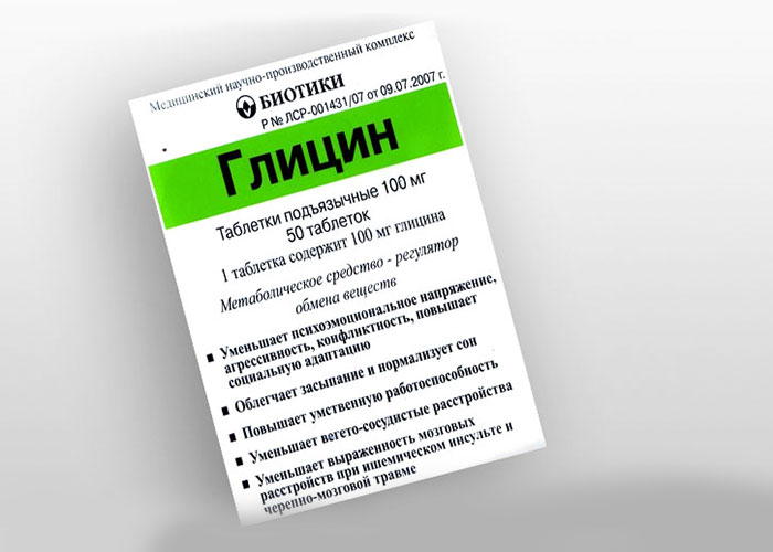 новейшие и эффективные таблетки для мозговой деятельности