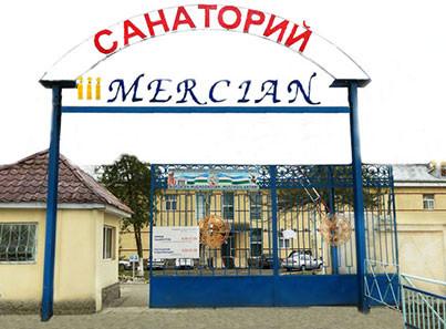 Санаторий «Мерсиан» (Узбекистан)