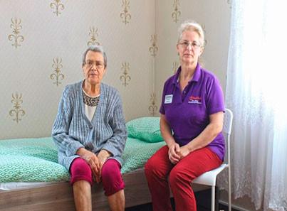 Отзывы о пансионате для пожилых надежда