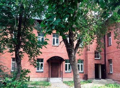 Гбу южно сахалинский дом интернат для престарелых и инвалидов