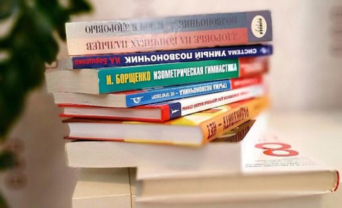 Изометрическая гимнастика доктора Борщенко: преимущества и недостатки метода