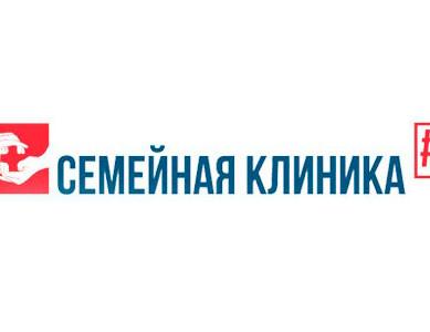 ООО «Семейная клиника №1» - патронажные услуги в Южно-Сахалинске
