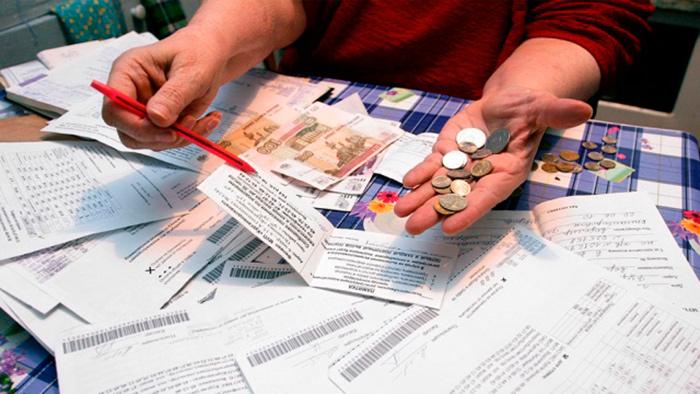 Льготы на услуги ЖКХ для пенсионеров