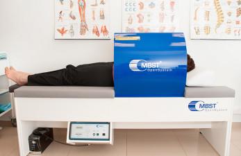 Магнитно-резонансная терапия: современный метод лечения заболеваний у пожилых людей