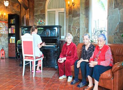 Пансионат для пожилых деревня картмазово