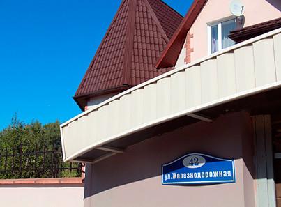 Адрес пансионата для пожилых «Долголетие» в Мытищах