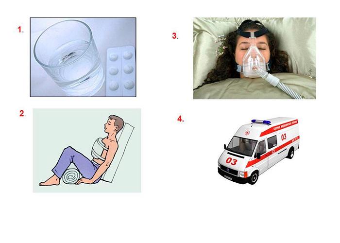 Оказание первой помощи при спонтанном пневмотораксе