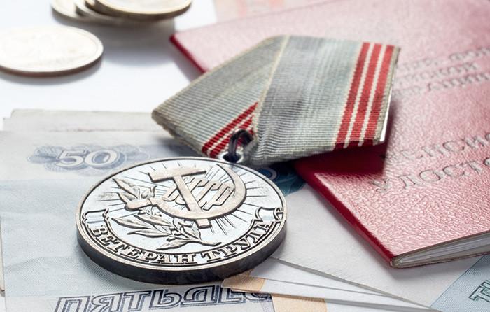 Федеральные льготы ветеранам труда в 2018 году - последние новости