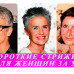Короткие стрижки для женщин после 50 лет: советы стилистов для дам в 2018 году