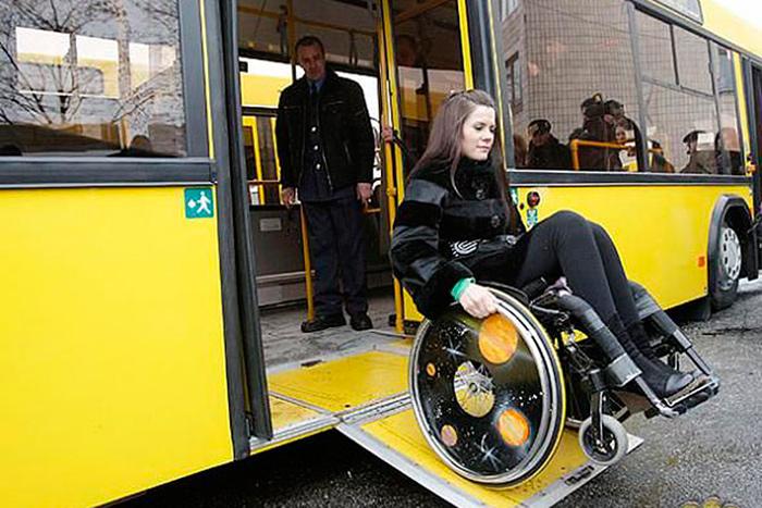 Льготы на транспортные услуги для инвалидов в 2018 году