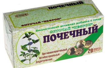 Почечный чай: полезные свойства и противопоказания для пожилых людей