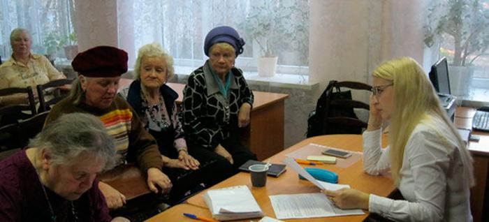 Прием у пенсионного юриста в Санкт-Петербурге