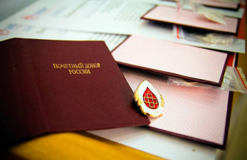 Льготы почетным донорам России в 2018 году: как быстро получить выплаты