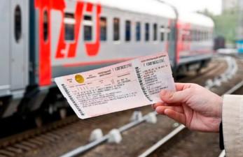 Льготы пенсионерам на ЖД билеты в 2018 году: сезонные и единоразовые скидки на поезда дальнего следования