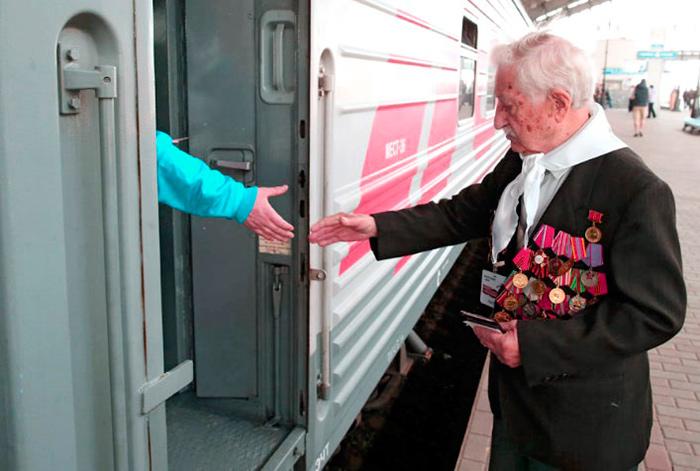 Бесплатный проезд ветеранам ВОВ на ЖД транспорте