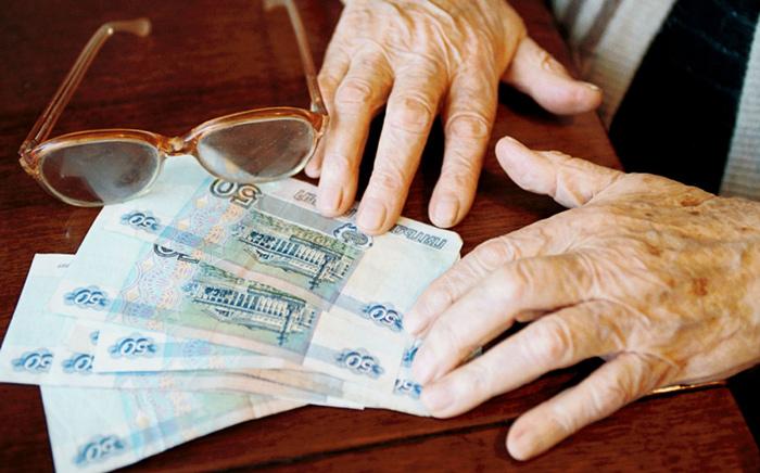 Дополнительная выплата к пенсии за детей рожденных в СССР