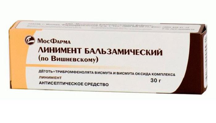 Мазь Вишневского для лечения ганглиона на запястье