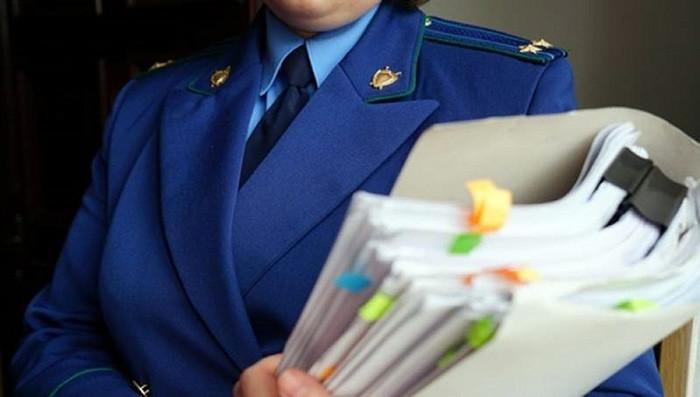 Пенсия прокуроров в России в 2018 году: условия назначения и формула расчета выплат