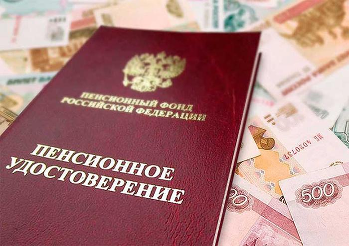 Повышение пенсии прокурорам в россии