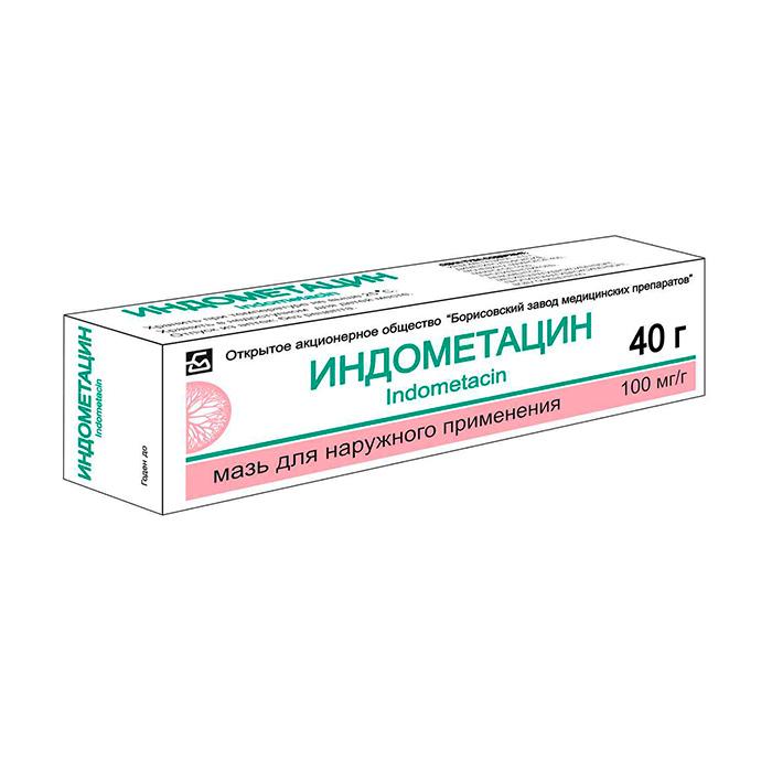 Индометацин для медикаментозного лечения тендинита запястья