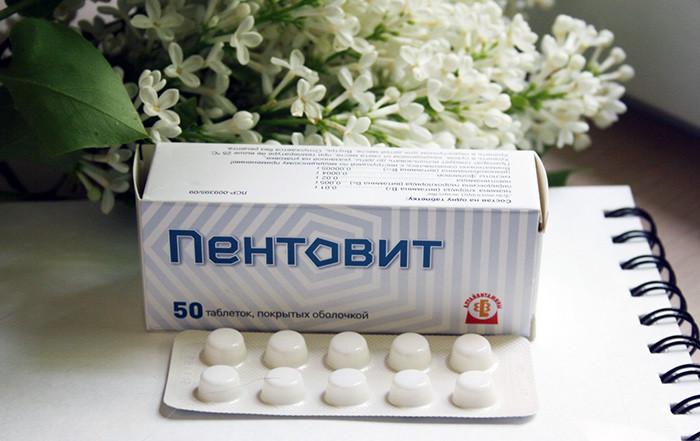 Витамины Пентовит: состав препарата и отзывы принимавших
