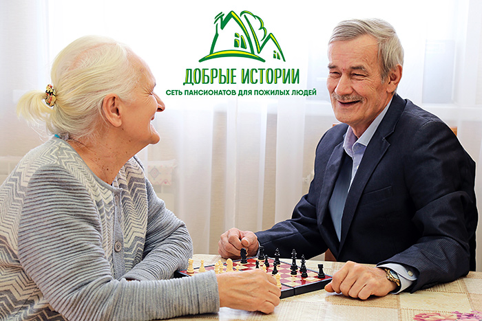 Жители частного пансионата для пожилых «Добрые истории»