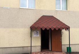 Пансионат для пожилых «Родительский Дом» (Самара)