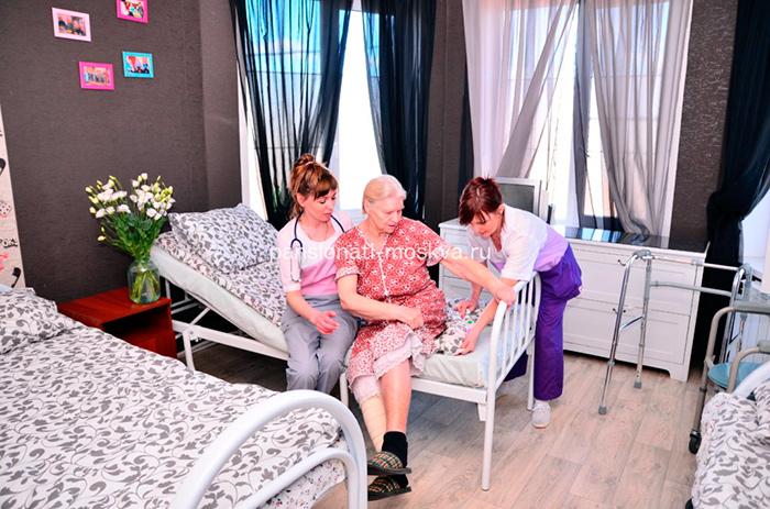 Номер постояльцев в пансионате для пожилых «Счастливая старость»