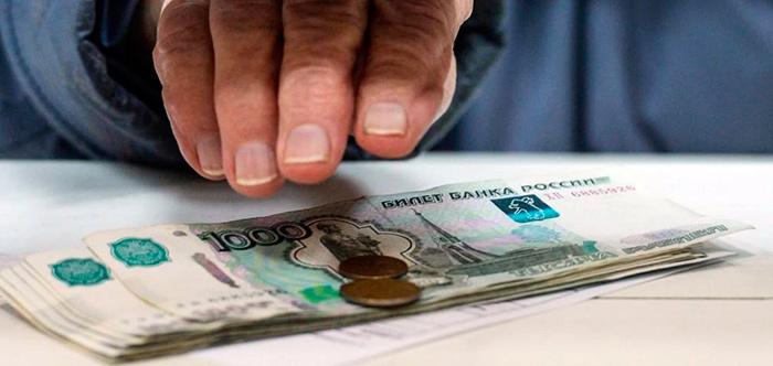 Выплаты работающим пенсионерам в 2019 году