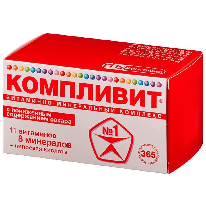 Компливит - витаминный комплекс для восстановления хрящевой ткани