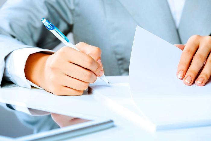 Заполнение документов для получения квоты на лечение зрения