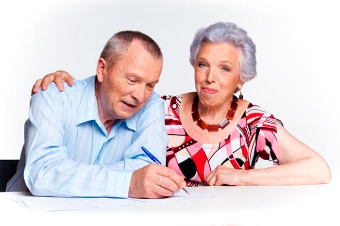 Написание заявления для получения пенсионного удостоверения