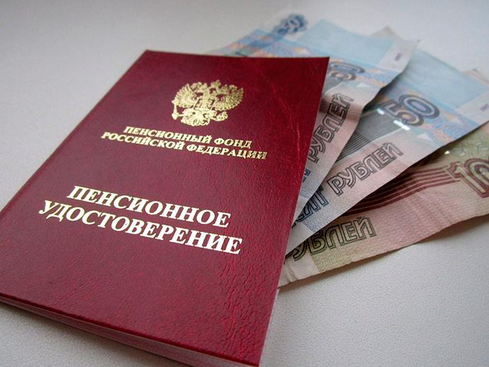 Как получить пенсионное удостоверение по старости в 2019 году: сроки и необходимые документы для оформления