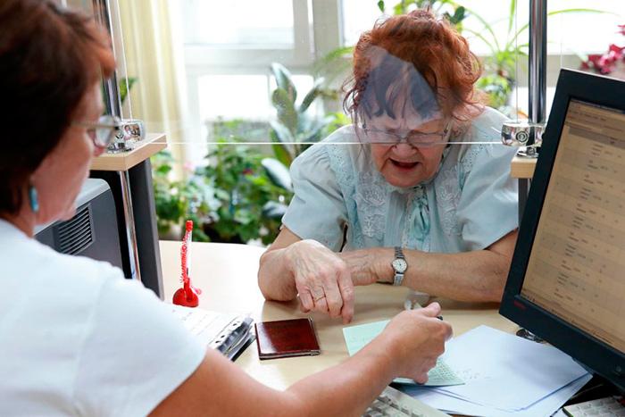 Получение минимальной пенсии пенсионером