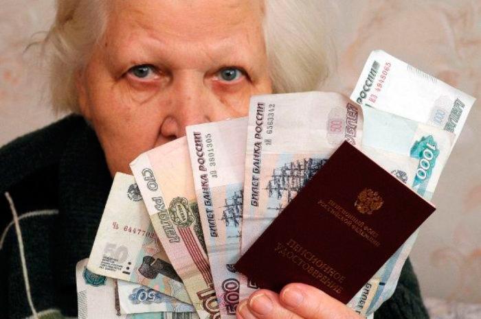 Минимальная пенсия с 1 января 2019 года: какие будут выплаты пенсионерам в разных городах?