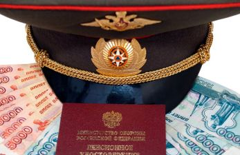 Пенсия по смешанному стажу для военных в 2019 году: необходимые документы и сроки оформления