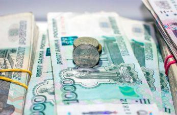 Прибавка к пенсии москвичам в 2019 году: стоит ли ждать доплат столичным пенсионерам?