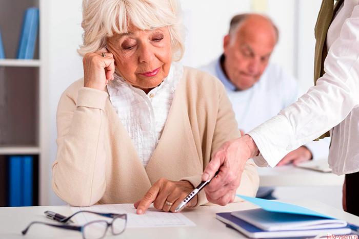 Оформление доплаты к пенсии столичным пенсионером